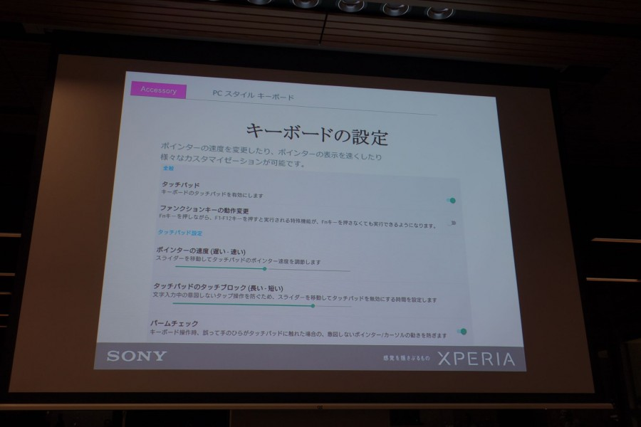 xperia z4 tablet event 3 35