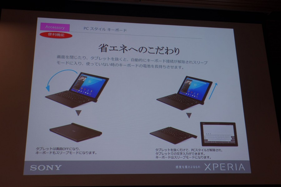 xperia z4 tablet event 4 01