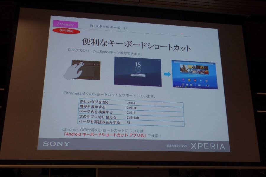 xperia z4 tablet event 4 02