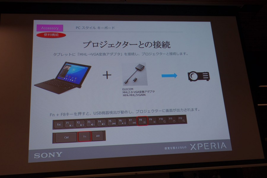 xperia z4 tablet event 4 03