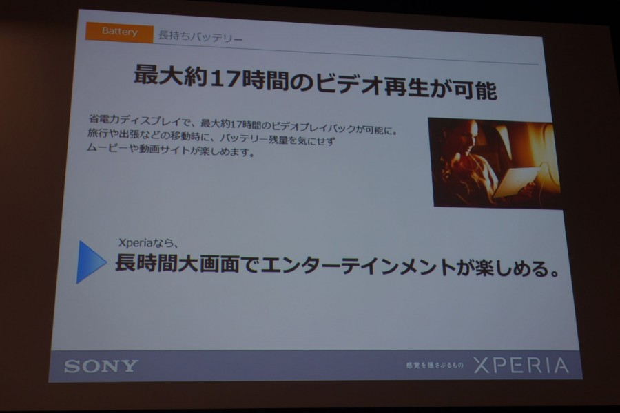 xperia z4 tablet event 4 12