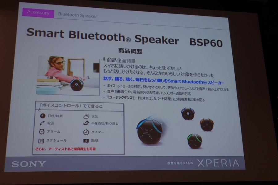 xperia z4 tablet event 5 2