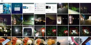 Screenshot_2015-08-03-10-49-18