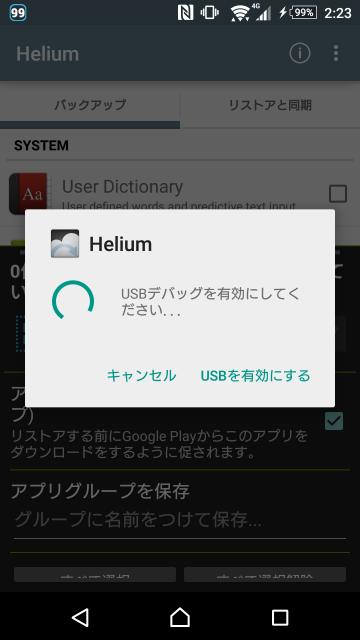 helium 1