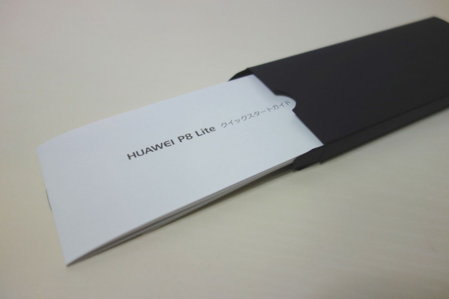 huawei p8 lite 03