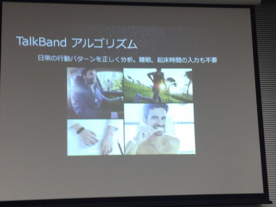 talkband b2 13