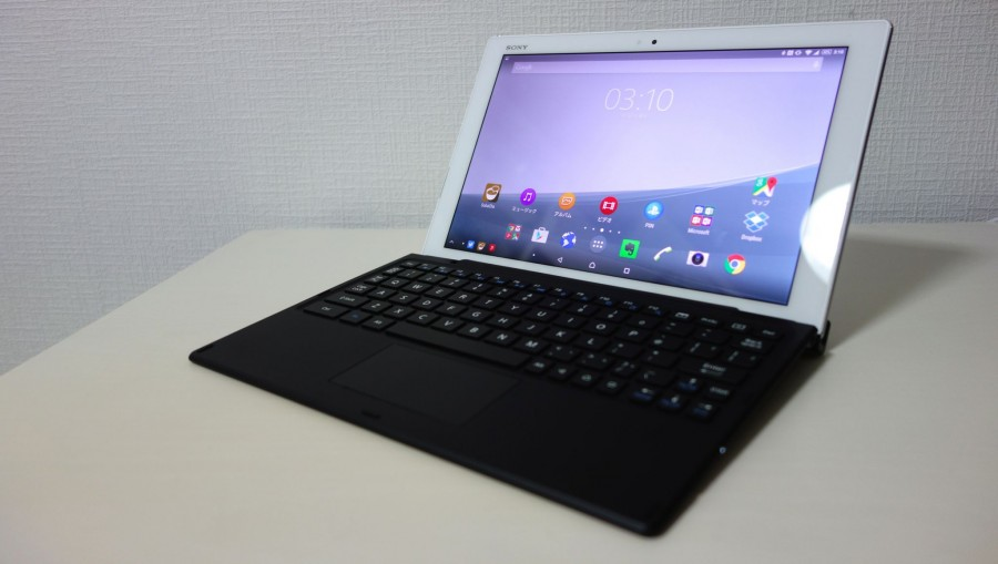 xperia z4 tablet first impression 1