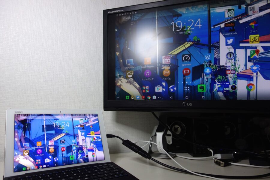 xperia z4 tablet hdmi output 1