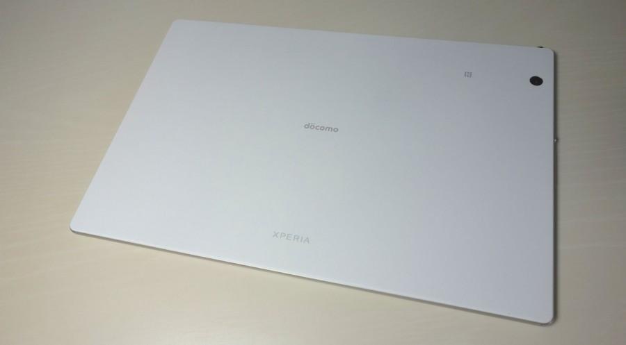 xperia z4 tablet photo 7