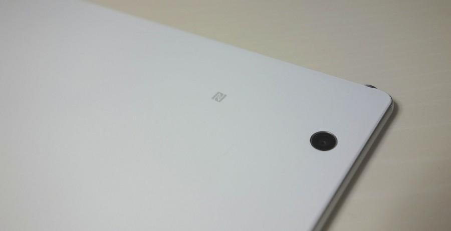 xperia z4 tablet photo 8