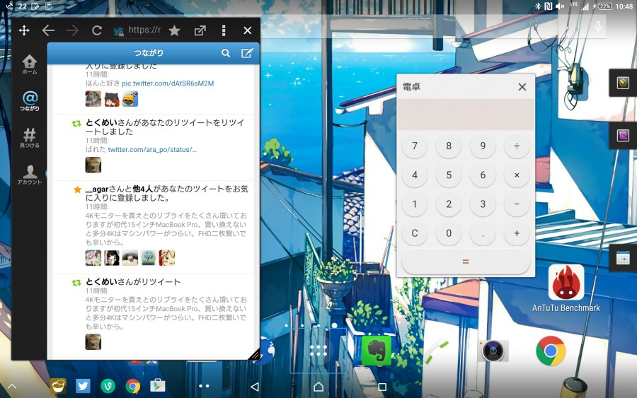 xperia z4 tablet small app