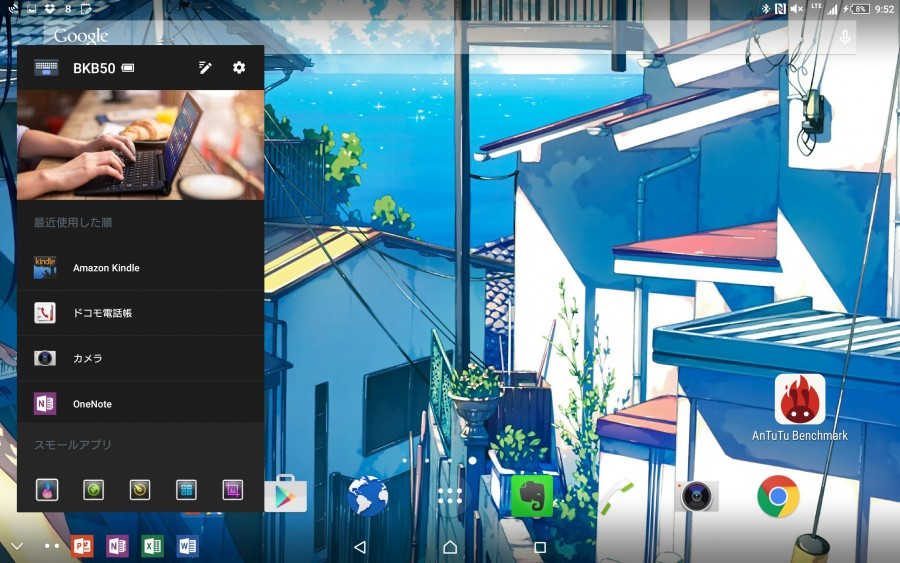 xperia z4 tablet start menu