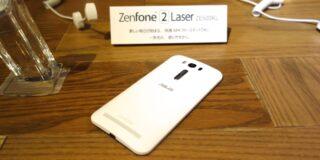 zenfone 2 laser 5