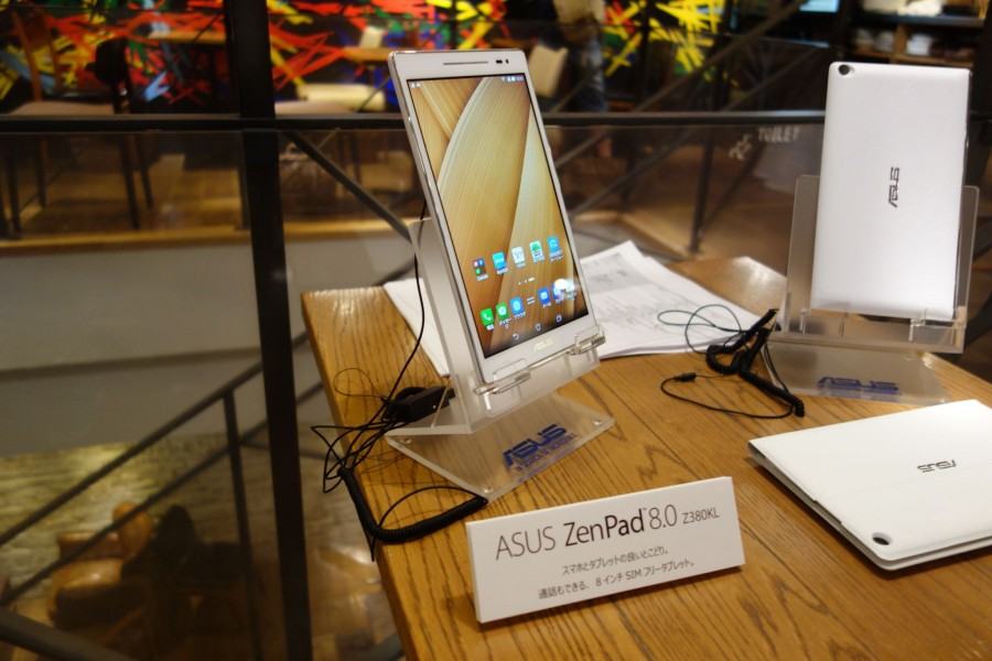 zenpad event 3 1
