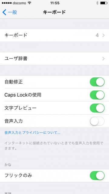 6s settings 04
