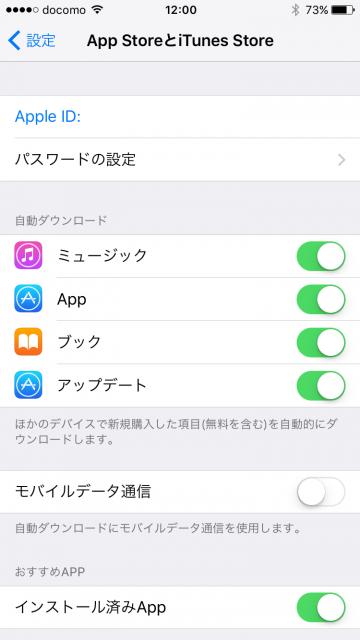 6s settings 08 01
