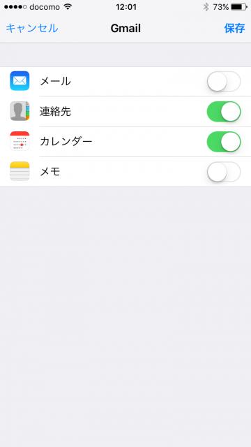 6s settings 09
