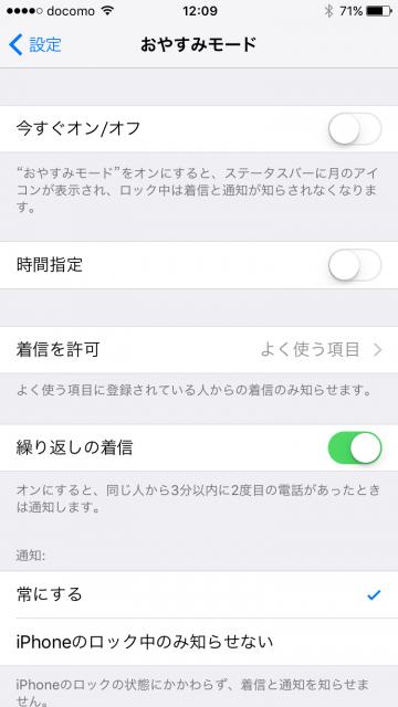 6s settings 11