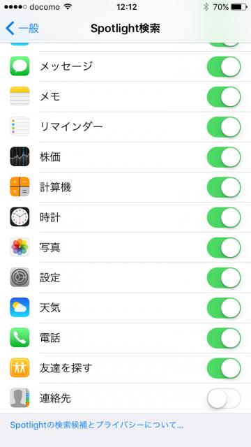 6s settings 16