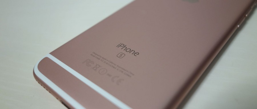 docomo iphone 6s rose gold unboxing 10