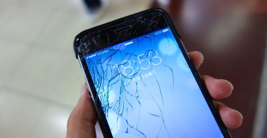 iphone 6 crash report 1