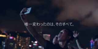 iphone 6s japan cm