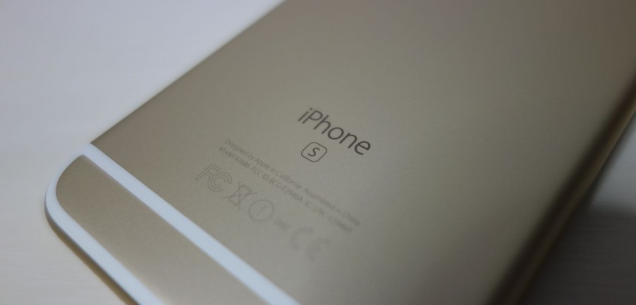 iphone 6s unboxing 09
