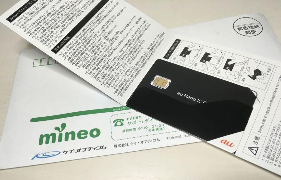 mineo1