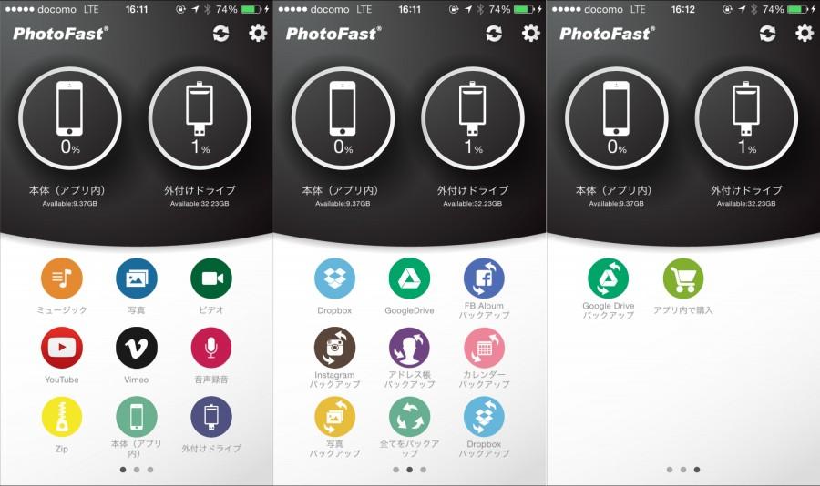 photofast-app