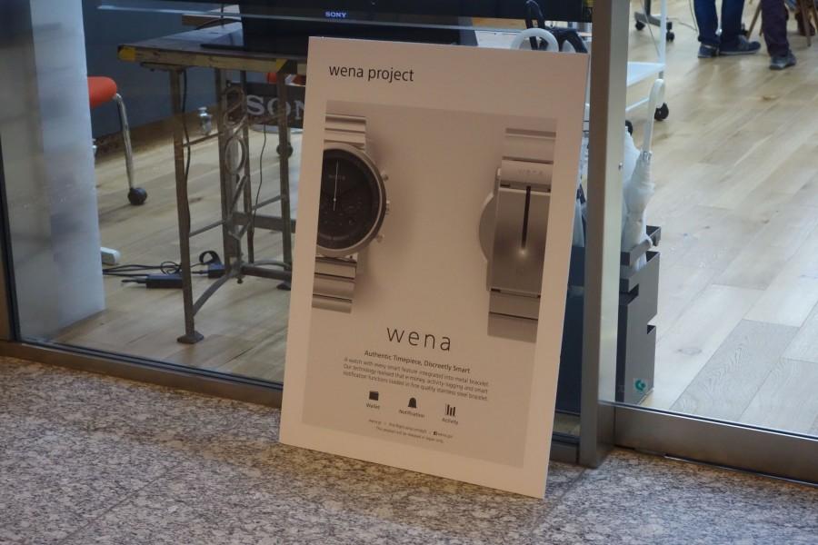 sony wena wrist 8