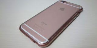 spigen neo hybrid ex for iphone 6s 08