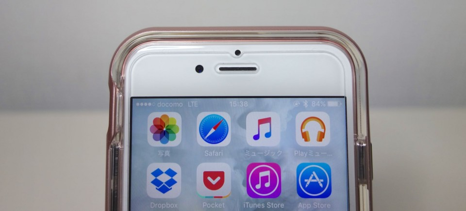spigen neo hybrid ex for iphone 6s 10