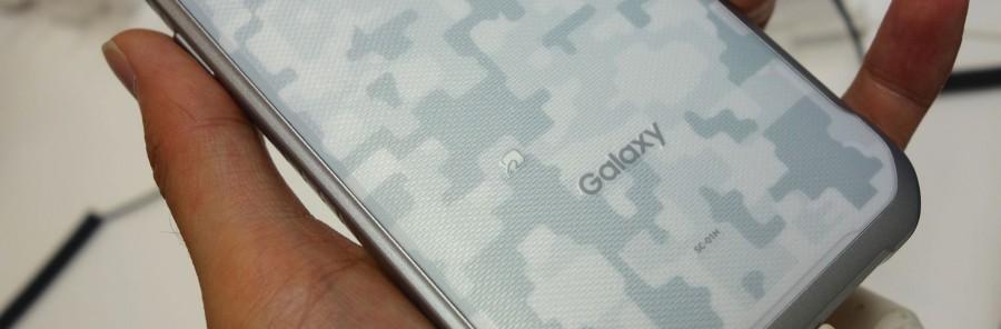 Galaxy Active Neo SC-01H 09
