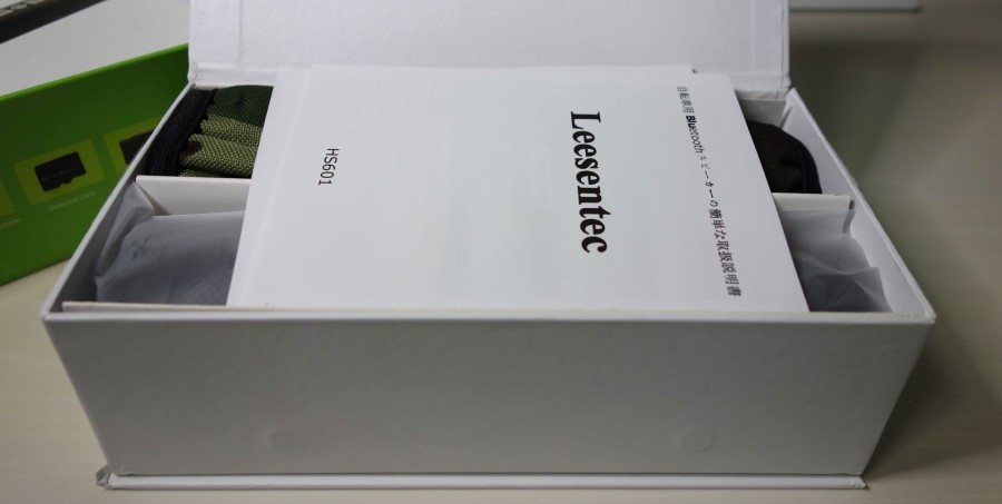 Leesentec bluetooth speaker 02