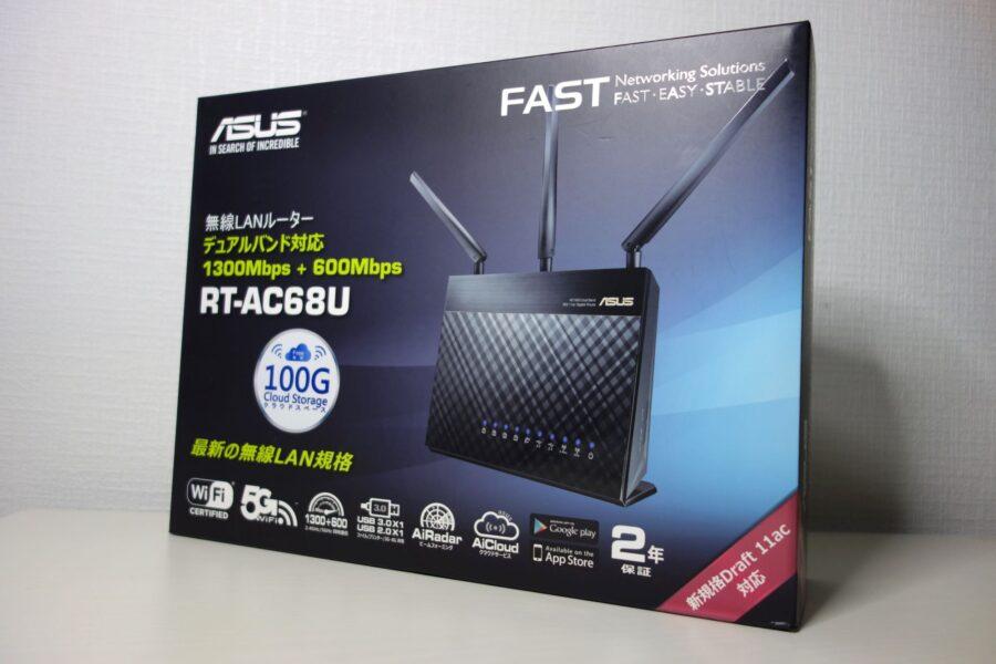 asus RT-AC68U 01