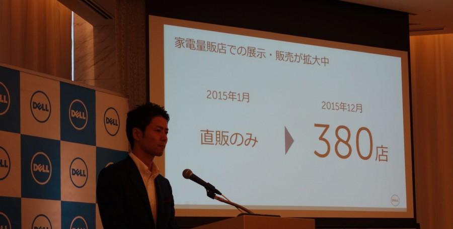 dell xps presentation 1 03