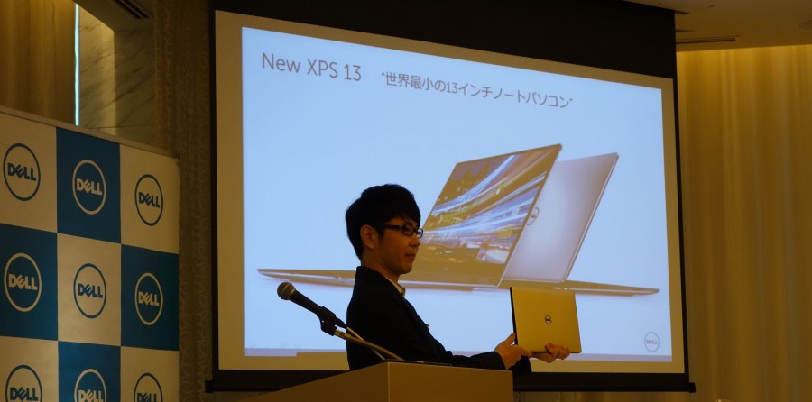 dell xps presentation 1 05