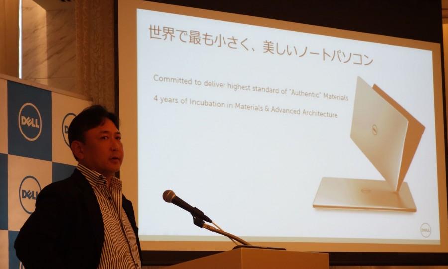dell xps presentation 2 02