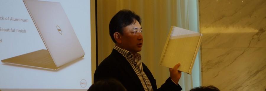 dell xps presentation 2 06