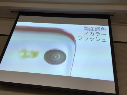 desire eye slide 03