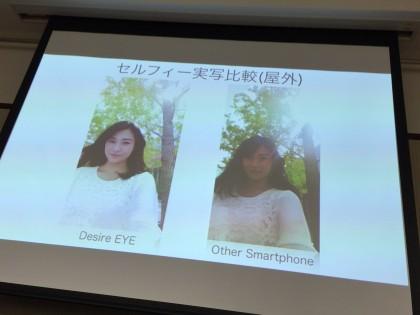 desire eye slide 12