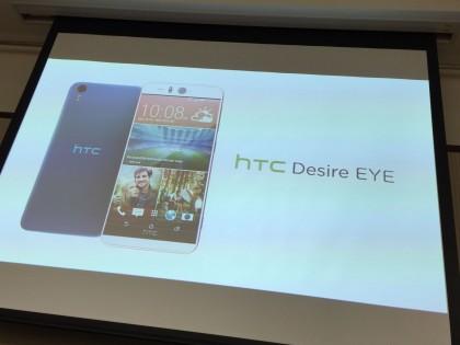 desire eye slide 18