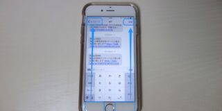 glass_pro_plus_5