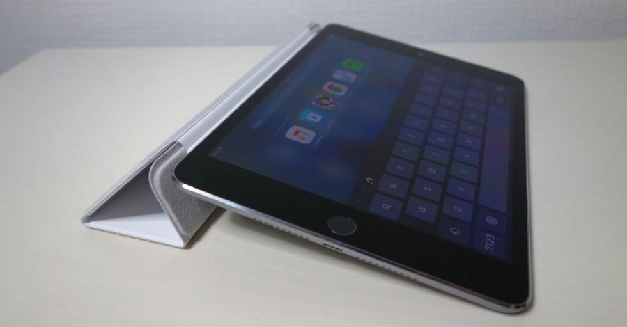 ipad mini 4 smart cover 14