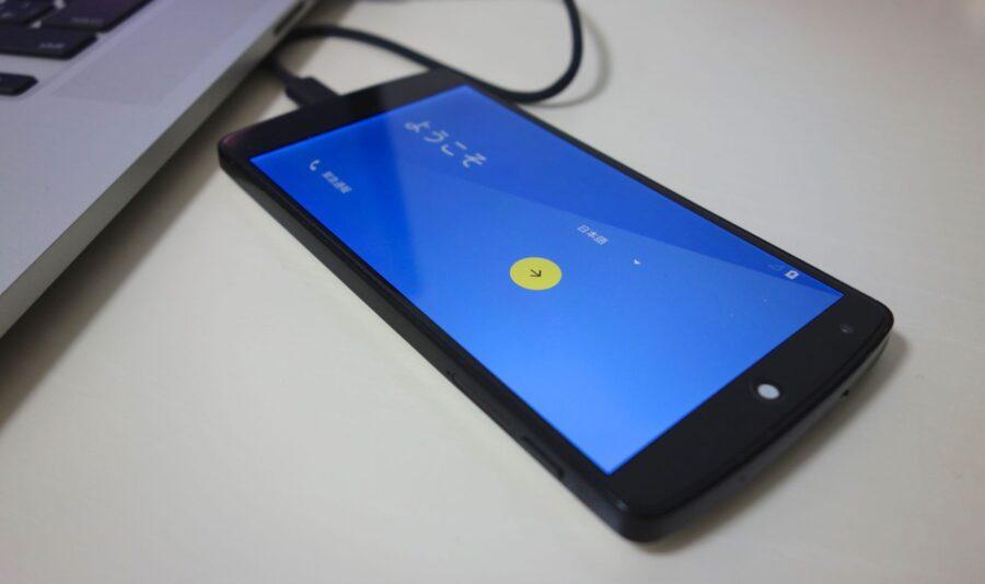 nexus 5 android 6 marshmallow 1