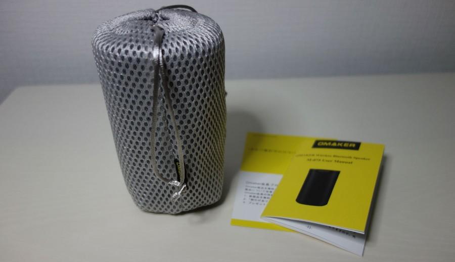 omaker bluetooth speaker 2