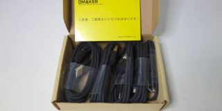 omaker usb cable 2