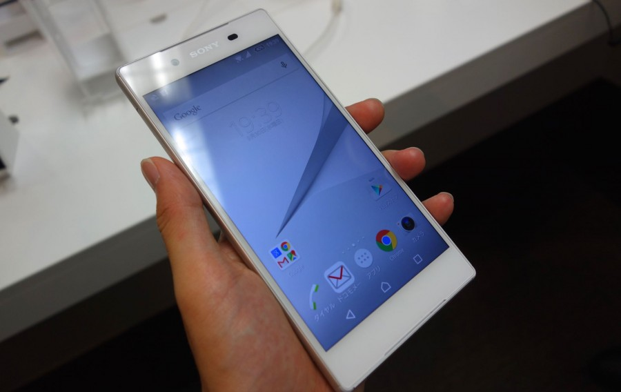 xperia z5 so-01h white 2