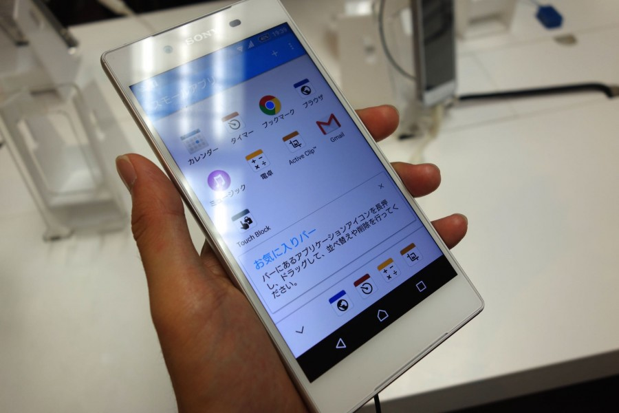 xperia z5 so-01h white 3