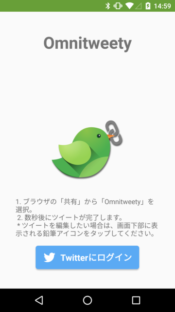 2015-11-11 05.59.45